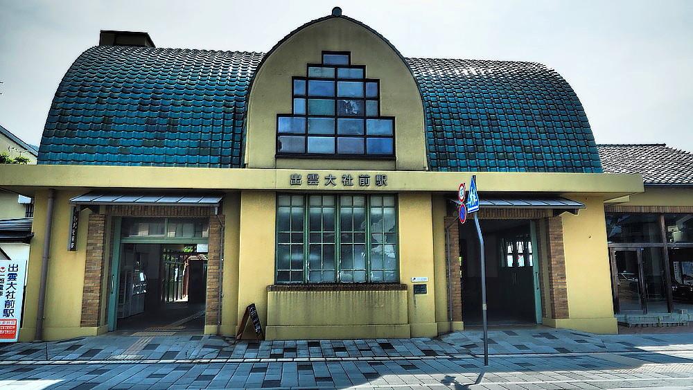 一畑電鉄 出雲大社駅_a0287533_12225791.jpg