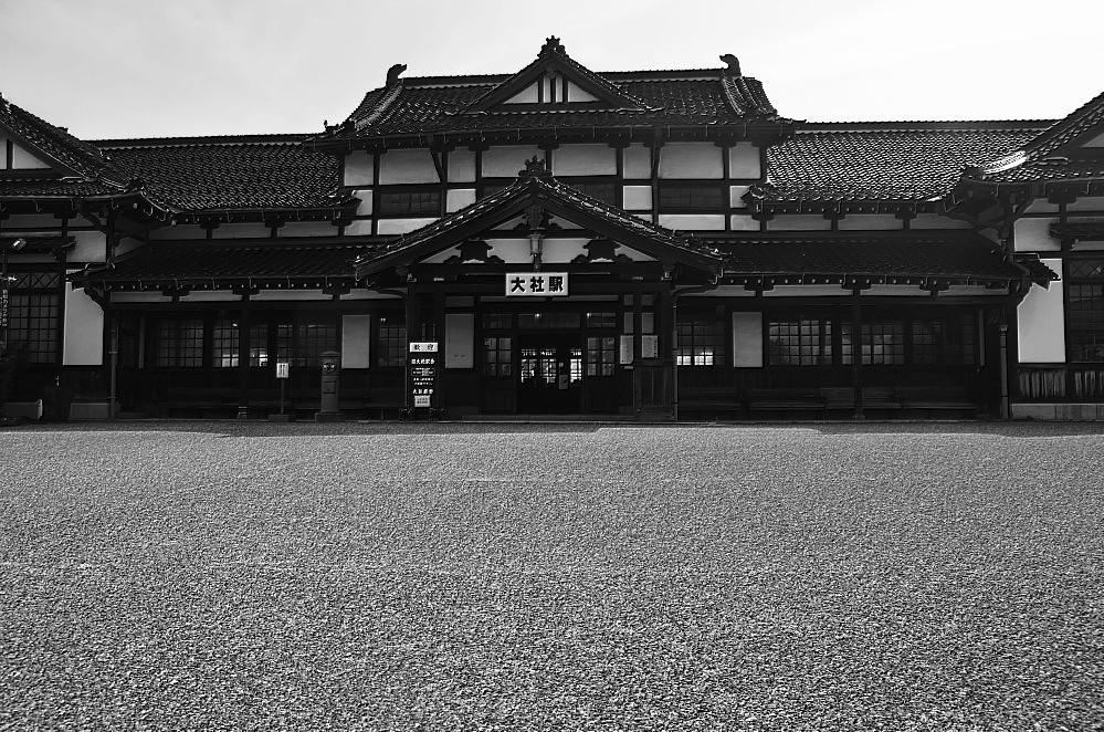 旧国鉄大社駅_a0287533_12392726.jpg
