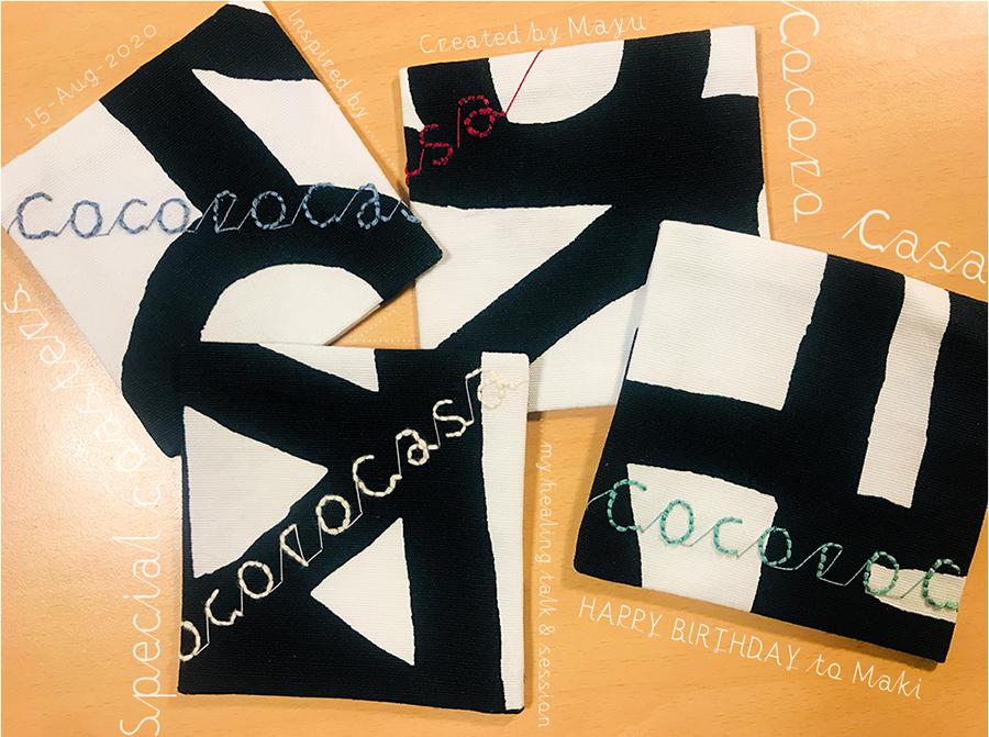 誕生日プレゼントスペシアル*Mayu\'s artworks『cocoro casa』のロゴ刺繍コースター!_d0018646_08533531.jpg