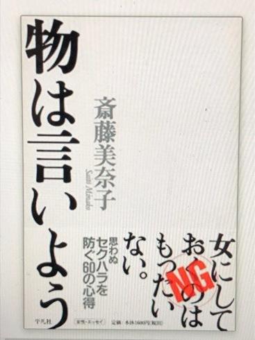 男たちの高規格道路(m\')_c0052876_00083815.jpg