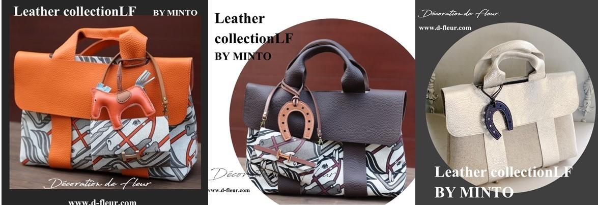 人気のbag Leathercollection F&LF_c0156595_00234179.jpg