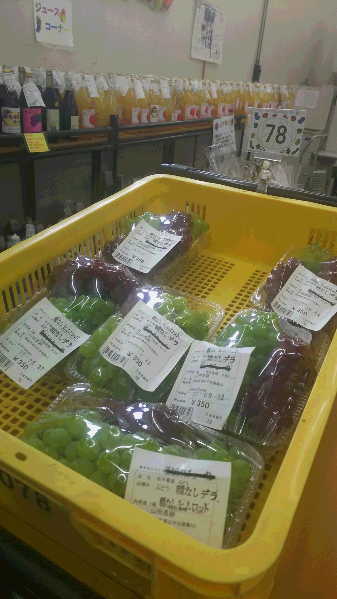 フルーツが美味しい時期になりました☆_f0089297_10295382.jpg