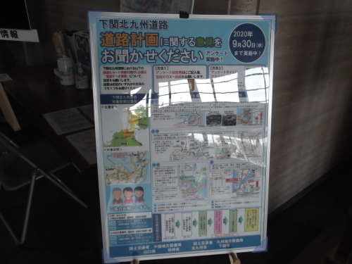 市 速報 コロナ 北九州 新型
