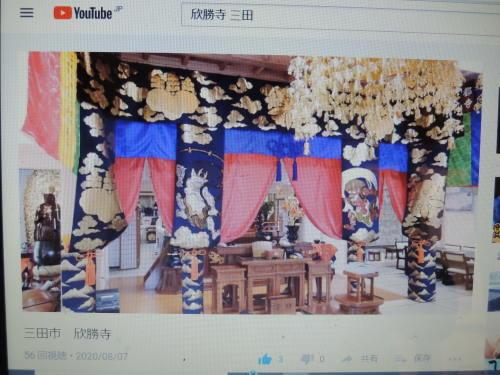 You Tube 動画_b0287904_16181985.jpg