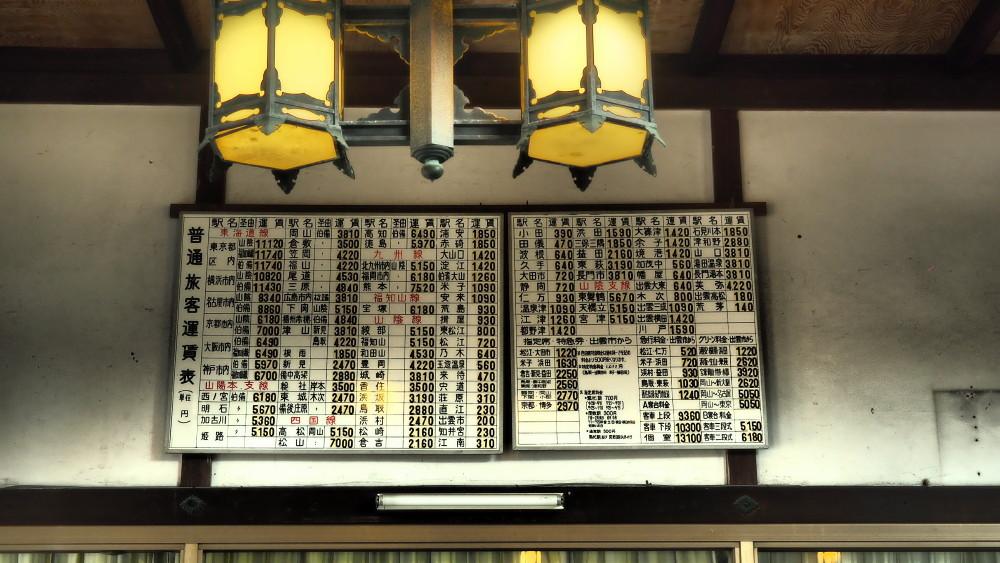 旧国鉄大社駅 Ⅱ_a0287533_10080061.jpg