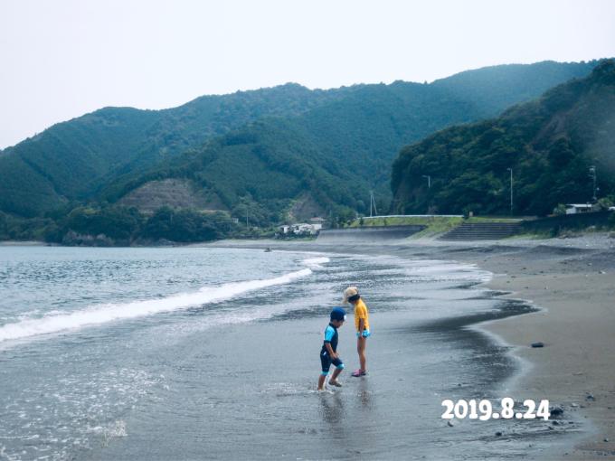 40泊目のキャンプイン海山(1日目)_c0113733_10442602.jpg