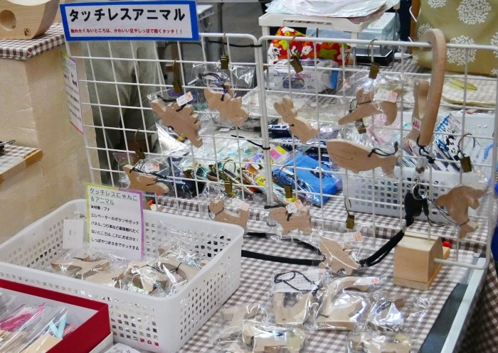 8月のポぽロハス・マーケット ぶらくり丁エリア  2020-08-25 00:00_b0093754_22142427.jpg