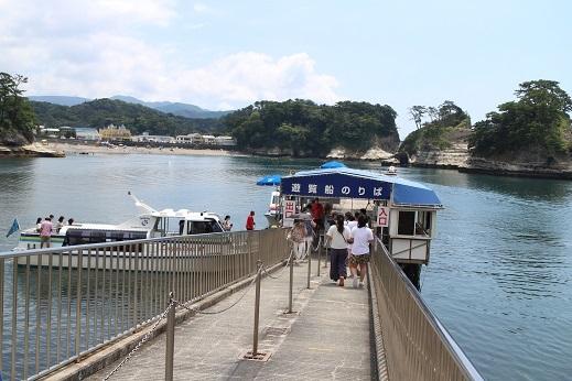 夏休みしてきました。_b0016474_16553686.jpg