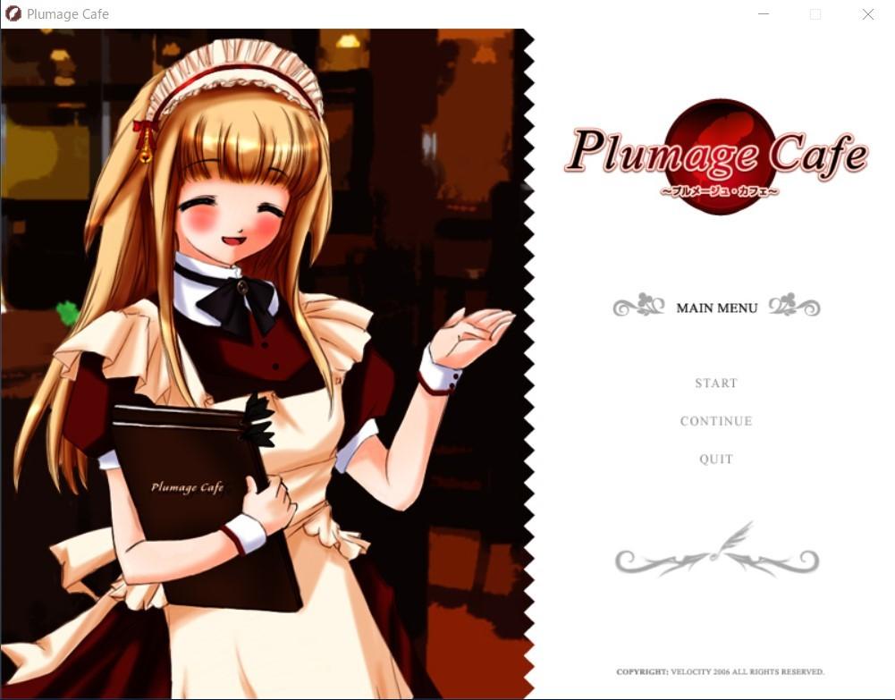 番外編:フリーノベルゲーム感想第2回 Plumage Cafe_d0156983_23375959.jpg