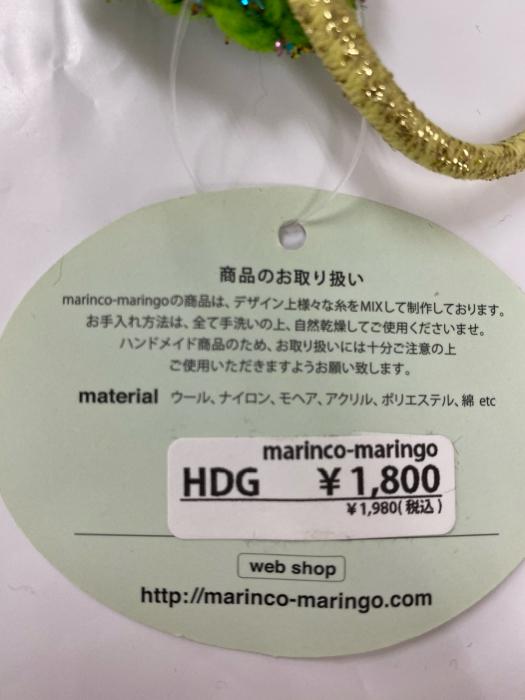 マリンコマリンゴ marinco-maringo  ドレスポニー_e0076692_18423119.jpg