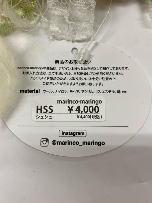 マリンコマリンゴ marinco-maringo シュシュ_e0076692_18445993.jpg