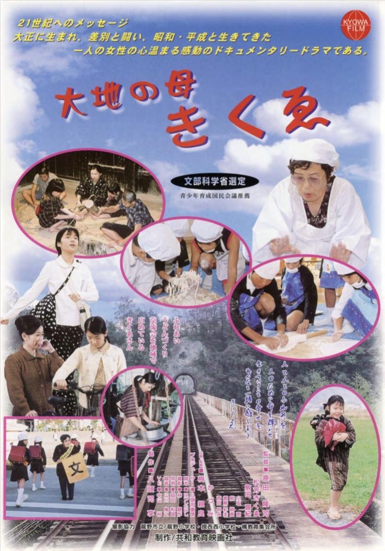 8月26日映画会_f0249602_07154005.jpeg