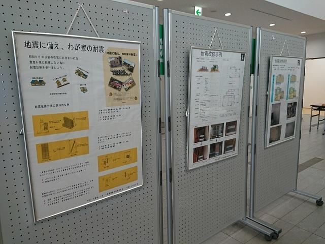 「わが家の耐震」の展示・・・習志野市役所グランドフロアにて_c0236527_22402132.jpg