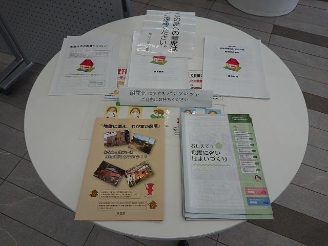 「わが家の耐震」の展示・・・習志野市役所グランドフロアにて_c0236527_22402514.jpg