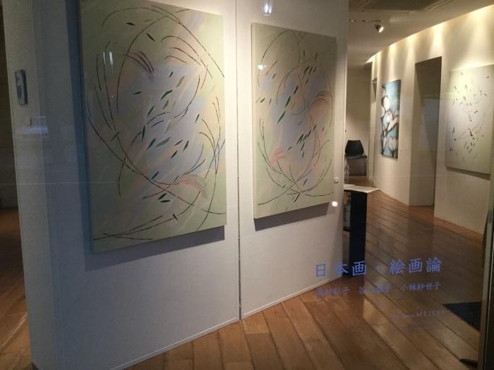 日本画絵画論_e0255740_18404761.jpg