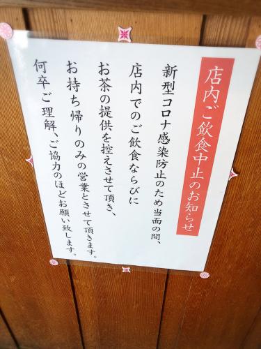へんばや商店本店_e0292546_06382594.jpg