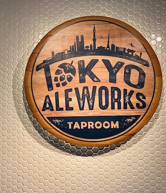 craft beer   素敵なインテリア空間で美味しいひととき♪_a0165160_22091323.jpg