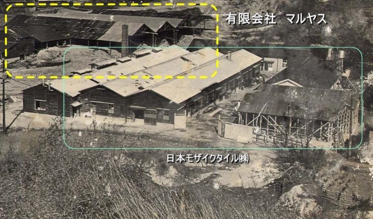 65年前の日本モザイクタイル㈱_f0059665_19382438.jpg