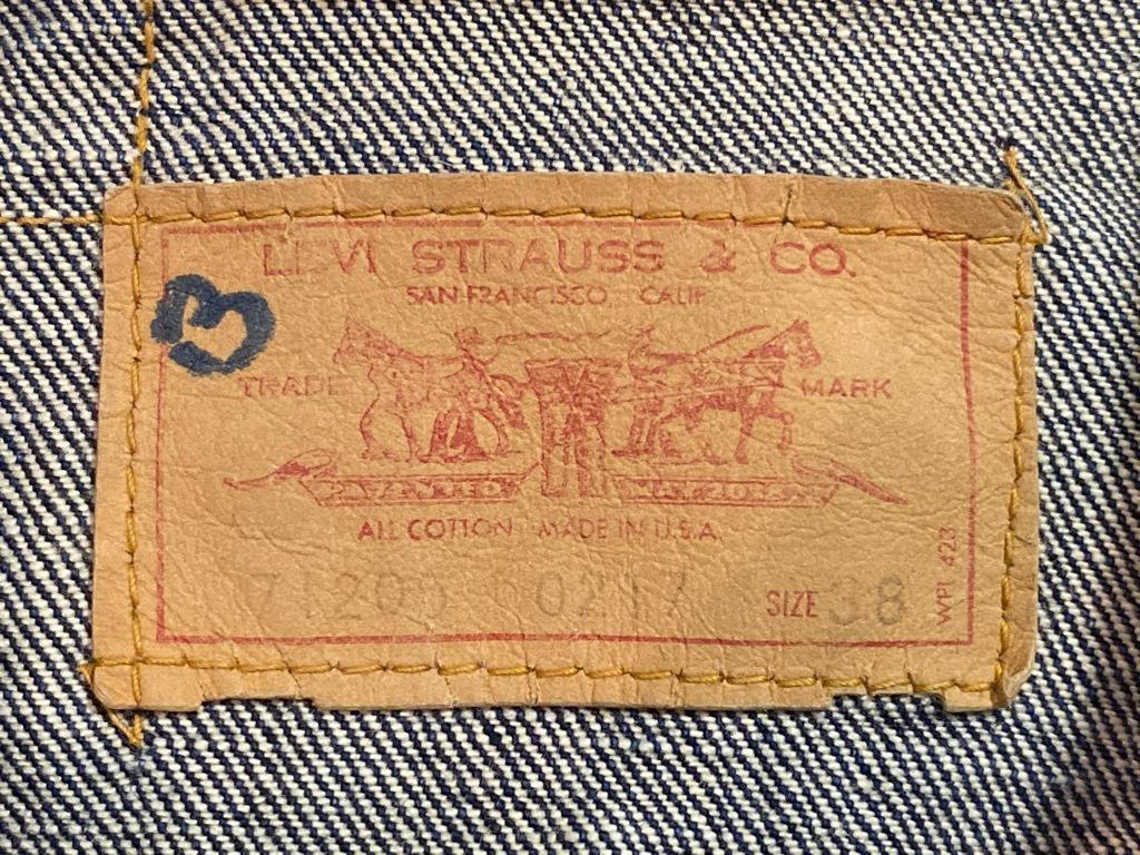 マグネッツ神戸店 8/26(水)秋Vintage入荷! #6 Mix Vintage Item!!!_c0078587_14180206.jpg