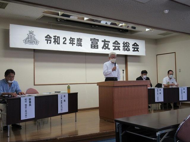 今年は縮小型の富士高同窓会総会「富友会」 私は重責の幹事長に就任_f0141310_08105477.jpg
