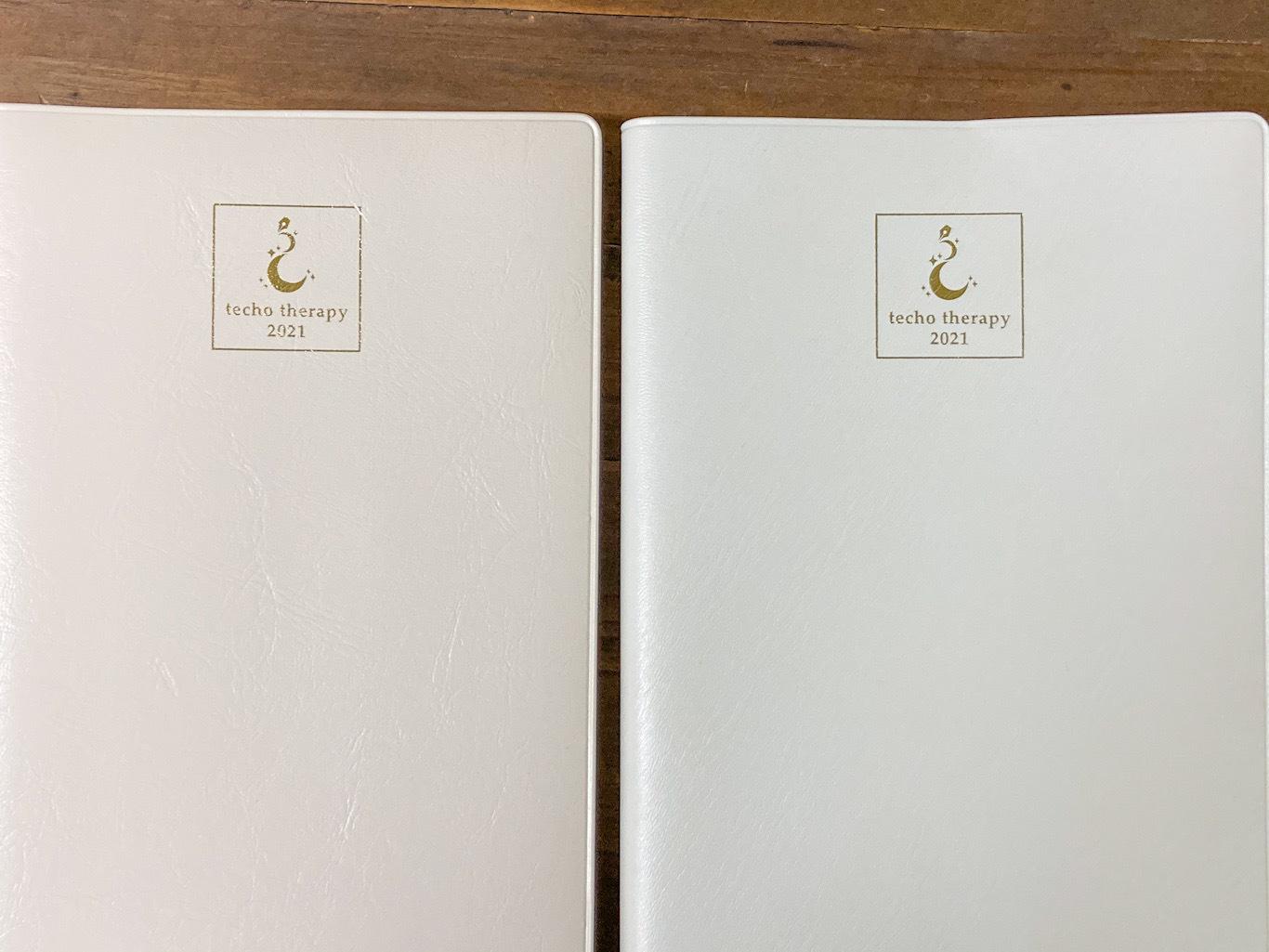 【お知らせ】「幸せなおとりよせ手帳2021」カバー素材の変更ついて_f0164842_14583379.jpeg