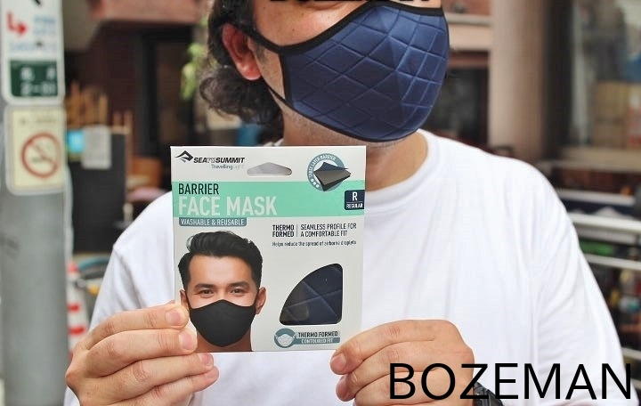 Sea to Summit Barrier Face Mask_f0159943_14023608.jpg
