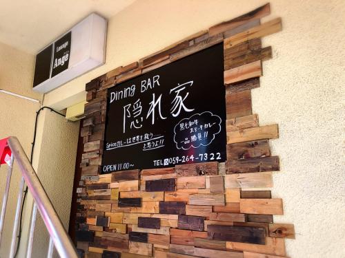 spice curry隠れ家_e0292546_21340583.jpg