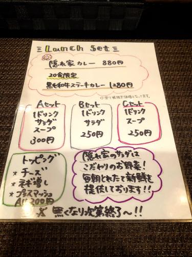 spice curry隠れ家_e0292546_21344188.jpg