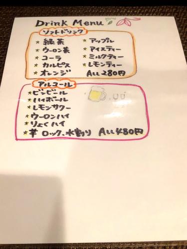 spice curry隠れ家_e0292546_21344301.jpg