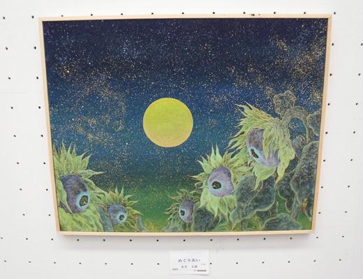 「2019年度 近美関東美術展」展示風景1(The exhibition landscape.)_e0224057_13501784.jpg