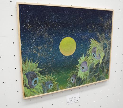 「2019年度 近美関東美術展」展示風景1(The exhibition landscape.)_e0224057_13503121.jpg