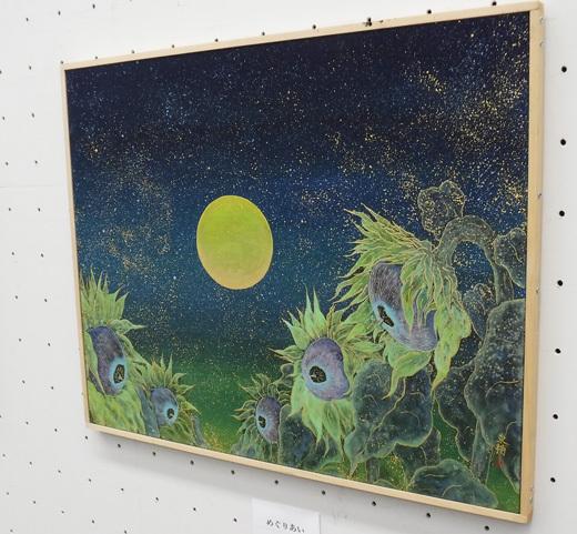 「2019年度 近美関東美術展」展示風景1(The exhibition landscape.)_e0224057_13505540.jpg