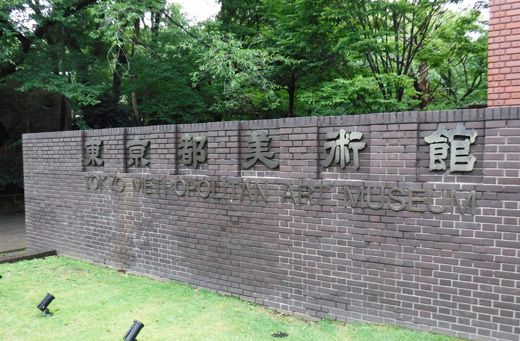 「2019年度 近美関東美術展」展示風景2(The exhibition landscape.)_e0224057_13592178.jpg