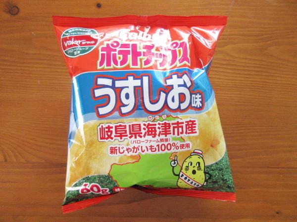 【カルビー】ポテトチップス バローグループ限定 うすしお味_c0152767_17324608.jpg