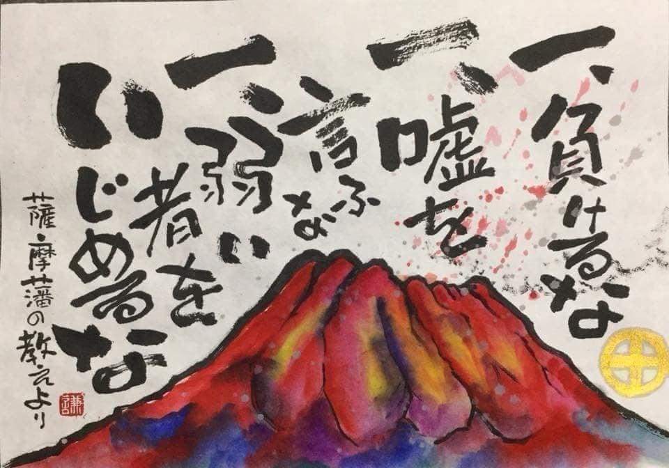 病気の体をおして先頭に立つ、勇気ある高須院長を応援しましょう!_c0186691_14475459.jpg