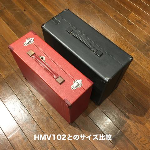 ポータブル蓄音器HMV99が入荷しました_a0047010_18003695.jpg