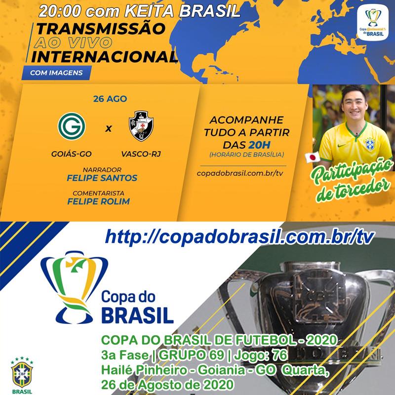 【番組出演◉動画】#ブラジル #サッカー コパ・ド・ブラジル公式番組にゲスト出演  ※1ヶ月以内に6本目の番組出演_b0032617_12194436.jpg