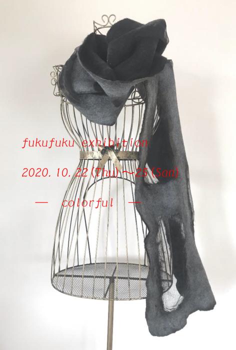 終了展示会(2020年)_e0257432_16544021.jpg