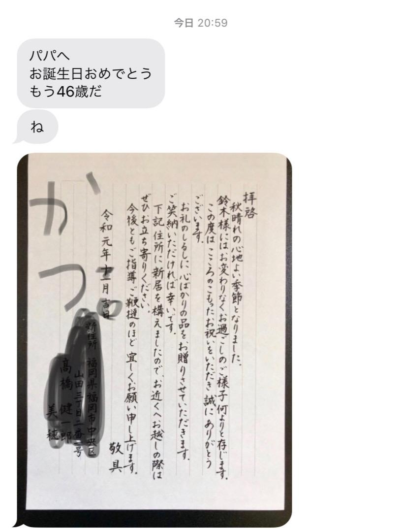 それぞれのお手紙_c0113733_01171877.jpg