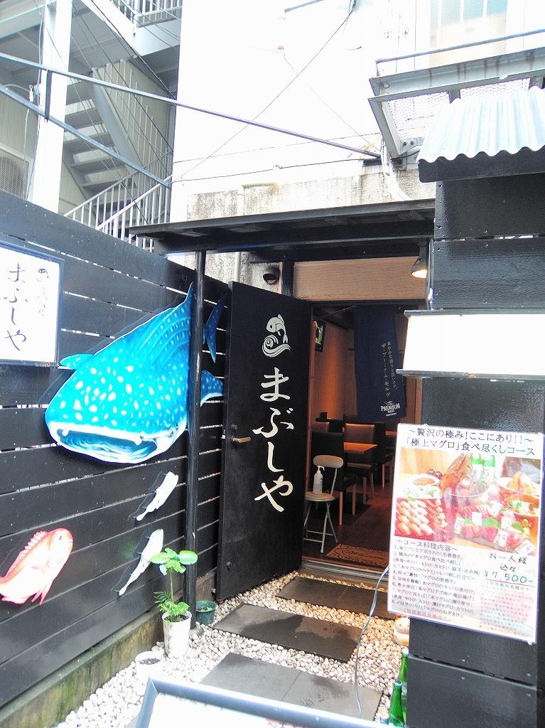ある風景:Kannai,Yokohama@Jul 2020 #1_c0395834_21375247.jpg