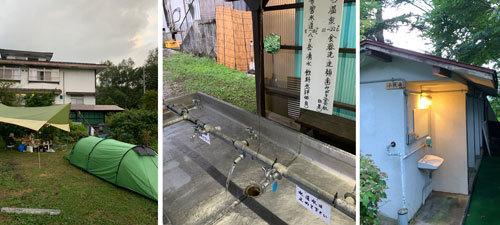 日本歴代最高気温〜の低温注意_c0089242_17024287.jpg