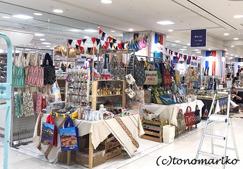 名古屋タカシマヤ「フランス展」が始まりました!_c0024345_20451700.jpg