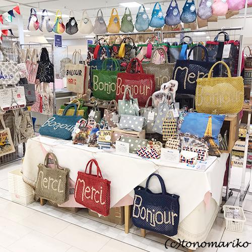 名古屋タカシマヤ「フランス展」が始まりました!_c0024345_20451725.jpg