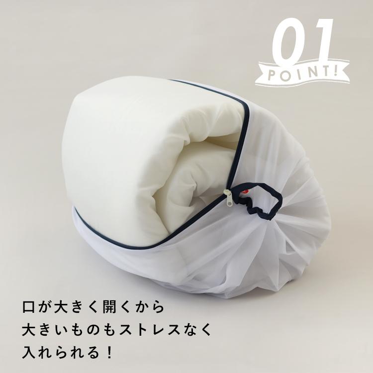 『ピリから』洗濯ネットの販売をはじめました_e0187457_14362856.jpg