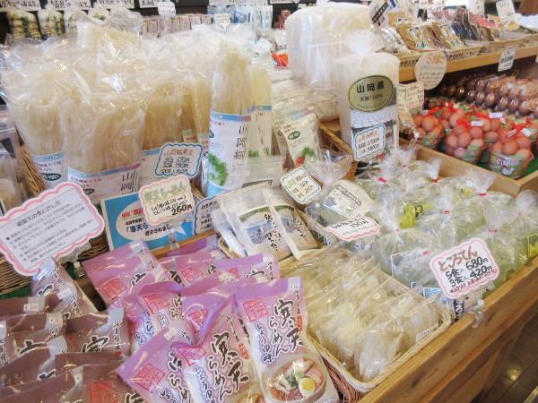【恵那市情報】道の駅おばあちゃん市・山岡に行って来ました:01_c0152767_08294866.jpg
