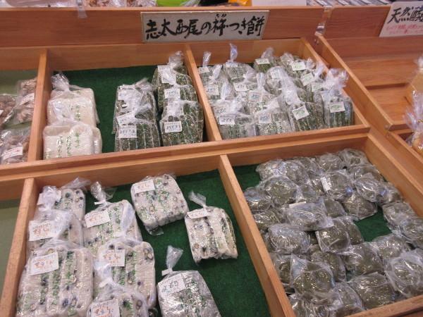 【恵那市情報】道の駅おばあちゃん市・山岡に行って来ました:01_c0152767_08305982.jpg