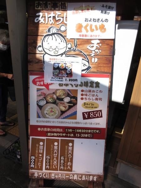 【恵那市情報】道の駅おばあちゃん市・山岡に行って来ました:01_c0152767_08335773.jpg