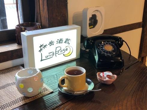 ちょっと一休み:森岳酒蔵Luna Base_c0052876_23593917.jpg