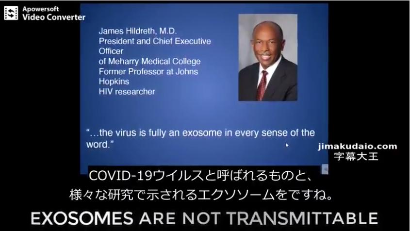 【超ド級】コロナの真相:コロナワクチンは遺伝子改変のフランケン注射!BCGワクチンの結核菌も嘘?コロナの嘘を暴く世界医師連盟!コロナもエイズもポリオも嘘!コロナはウンコ!原因は5G!三浦春馬氏らも_e0069900_00180161.png