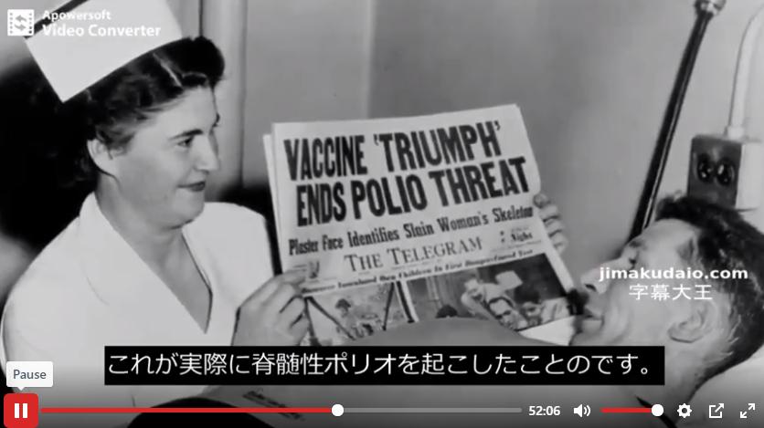 【超ド級】コロナの真相:コロナワクチンは遺伝子改変のフランケン注射!BCGワクチンの結核菌も嘘?コロナの嘘を暴く世界医師連盟!コロナもエイズもポリオも嘘!コロナはウンコ!原因は5G!三浦春馬氏らも_e0069900_00255916.png